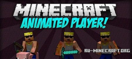 Скачать Animated Player для Minecraft 1.7.10