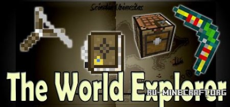 Скачать The World Explorer для Minecraft 1.7.10