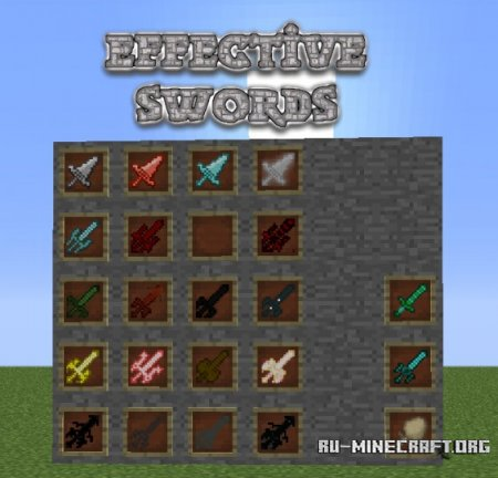 Скачать Effective Swords Mod 0.9 для Minecraft 1.8