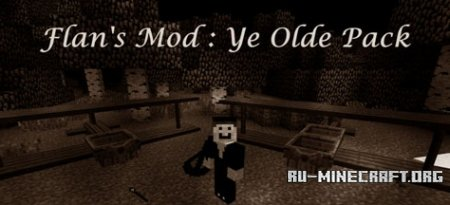 ������� Flan�s Ye Olde Pack ��� Minecraft 1.8