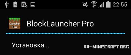 Установка BlockLauncher