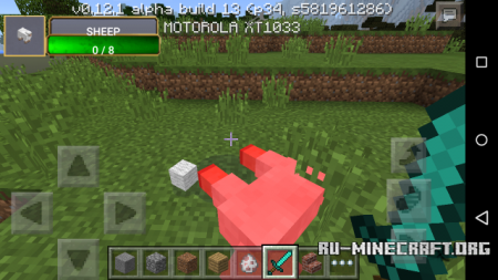 Скачать Damage Indicators для Minecraft PE 0.12.1