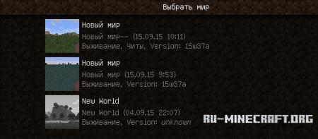 1435758861_novye-podzemnye.