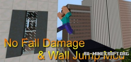 Скачать No Fall Damage & Wall Jump для Minecraft PE 0.12.1