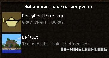 Выбранные ресурс-паки в Майнкрафт