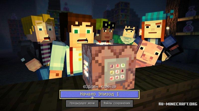 Minecraft ru m org торрентом