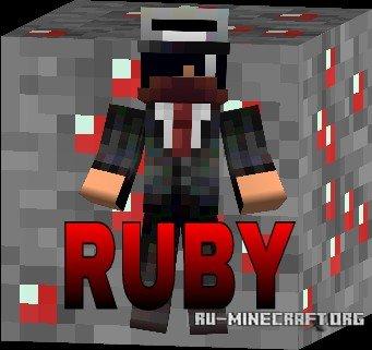 Скачать Edible Rubys для Minecraft PE 0.12.1
