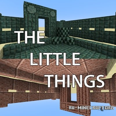 Скачать The Little Things для Minecraft 1.8.8