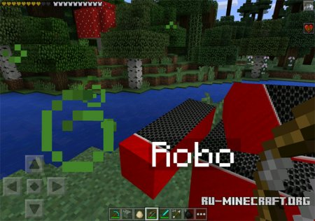 Скачать Robotic Craft для Minecraft PE 0.12.1