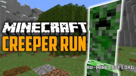 Скачать Creeper Run Minigame для Minecraft