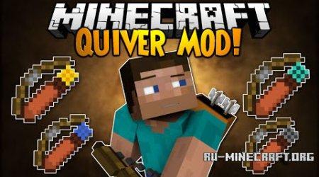 Скачать FF Quiver для Minecraft 1.8