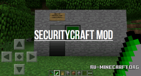 Скачать SecurityCraft для Minecraft PE 0.12.1