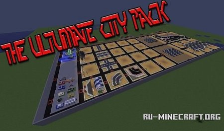 Скачать The Ultumate City Pack!  для Minecraft
