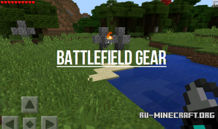 ������� Battlefield Gear ��� Minecraft PE 0.12.1
