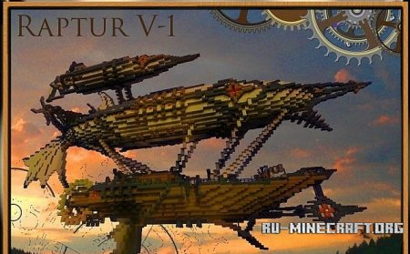 Скачать Steampunk Airship Reptur V-1 Map  для Minecraft