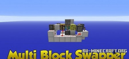 Скачать Muliple blocks swapper  для Minecraft