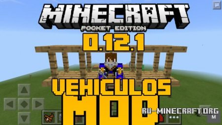 ������� Vehiculos ��� Minecraft PE 0.12.1