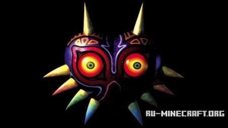 Скачать Majora's Mask для Minecraft PE 0.12.1