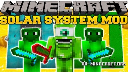 ������� Solar System (Space) ��� Minecraft 1.8