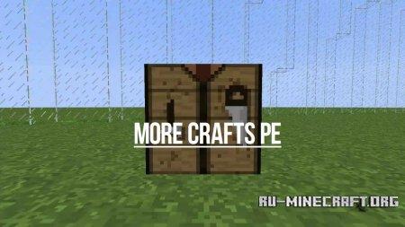 Скачать More Crafts для Minecraft PE 0.12.1