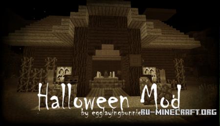Скачать Halloween для Minecraft PE 0.12.1