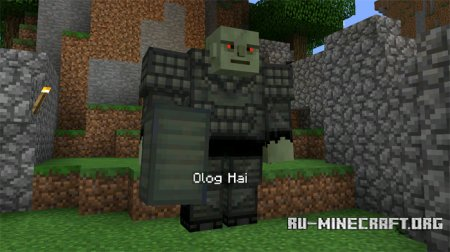 Скачать The Lord of the Rings для Minecraft PE 0.12.1