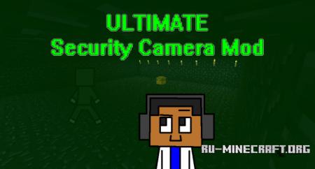 Скачать Ultimate Security Camera для Minecraft PE 0.12.1