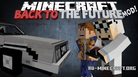 Скачать Back To The Future для Minecraft 1.7.10
