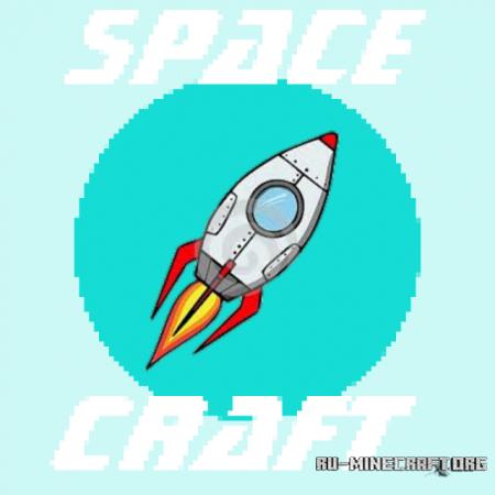 Скачать Space Craft для Minecraft PE 0.12.1