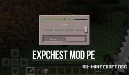 Скачать ExpChest для Minecraft PE 0.12.1