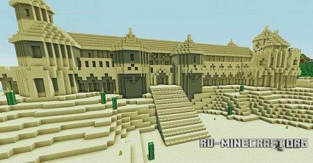 Скачать Sand Castle для Minecraft