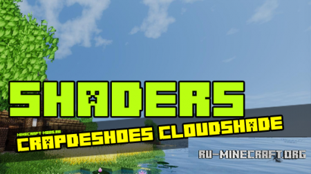 Скачать Crapdeshoes Cloudshade  для Minecraft 1.8