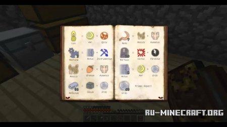 Скачать Thaumcraft для Minecraft 1.8
