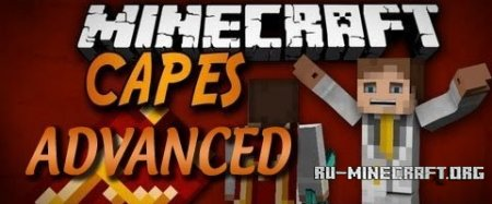 ������� Advanced Capes ��� Minecraft 1.8