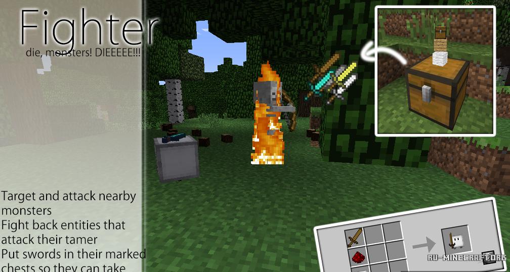Как сделать свой мод на minecraft