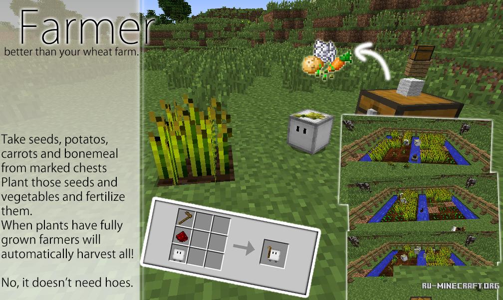 Мод Minecraft forge для minecraft 152 скачать