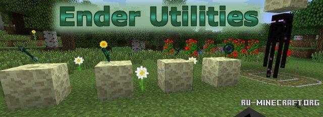 Скачать мод Extra Utilities для Minecraft 1.6.4