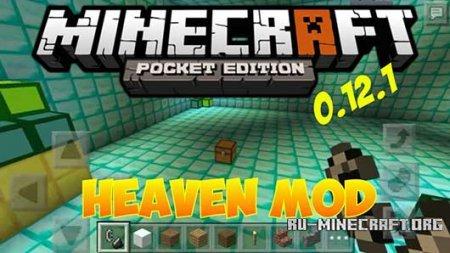 Скачать Heaven для Minecraft PE 0.12.1