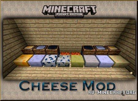 Скачать Cheese для Minecraft PE 0.12.1