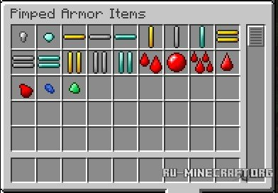 ������� Pimped Armour ��� Minecraft 1.7.10