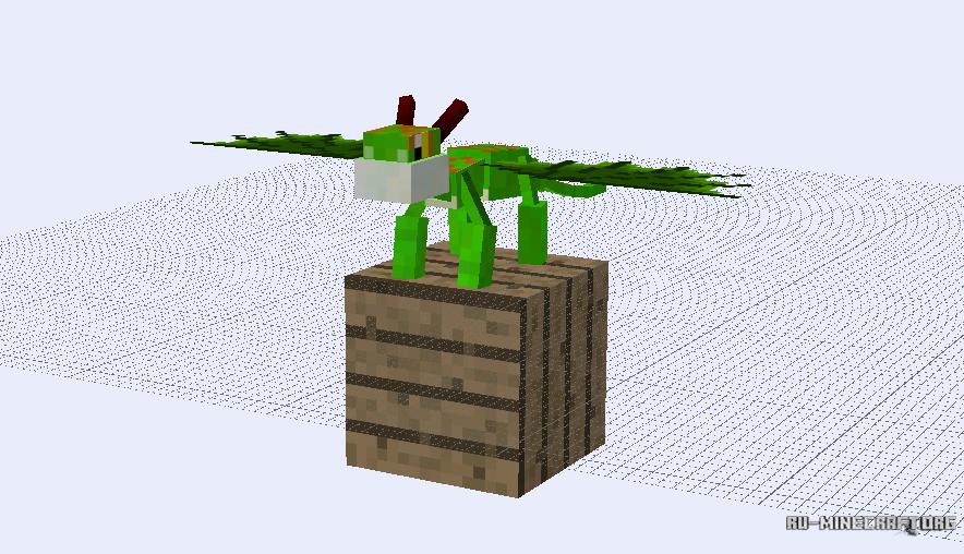 Скачать мод на драконов для Майнкрафт 1.7.10