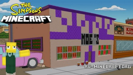 Скачать The Simpsons: Moe's Tavern для Minecraft