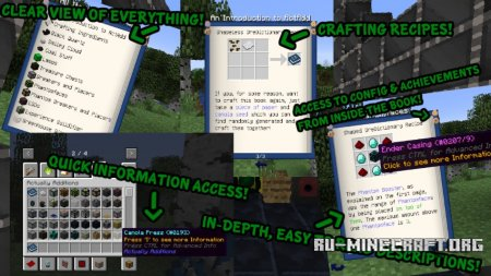 Скачать Actually Additions для Minecraft 1.7.10