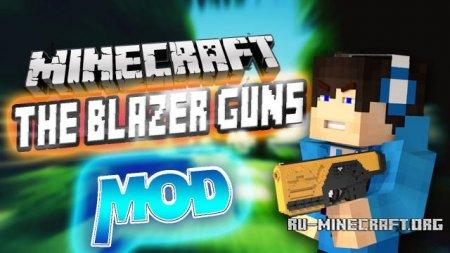 Скачать TheBlazerGUNS для Minecraft PE 0.12.1
