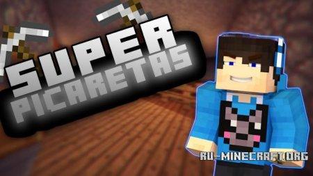 Скачать Super Picaretas для Minecraft PE 0.12.1