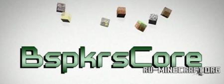 Скачать BspkrsCore  для Minecraft 1.5.2
