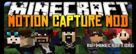 ������� Keygrip ��� Minecraft 1.7.10