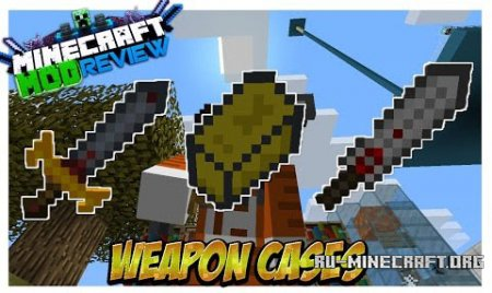 Скачать Weapon Case Loot для Minecraft 1.7.10