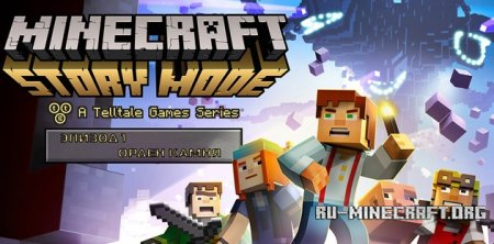 Лого Minecraft: Story Mode Episode 1 Орден камня