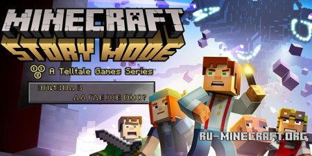 Лого Minecraft: Story Mode Episode 3 Да где же оно?